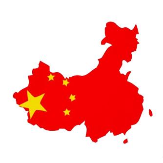 Čína – zaujímavosti o krajine pandy a veľkého čínskeho múru