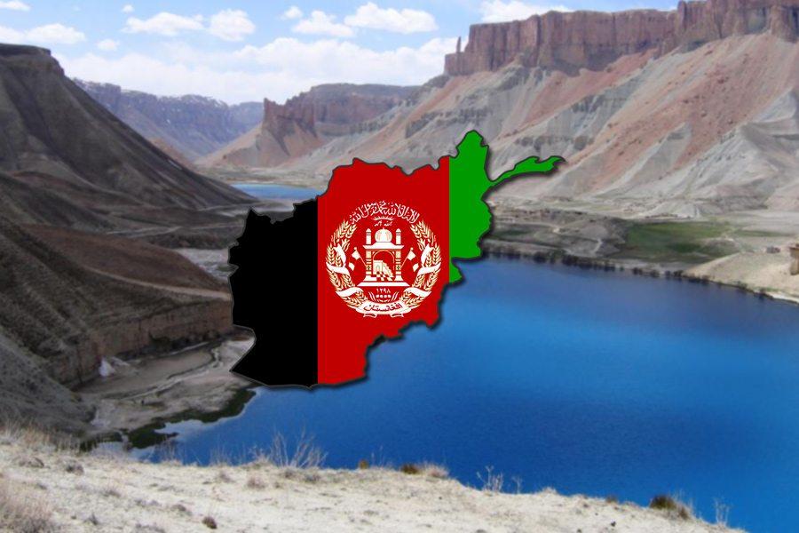 afganistan zaujímavosti