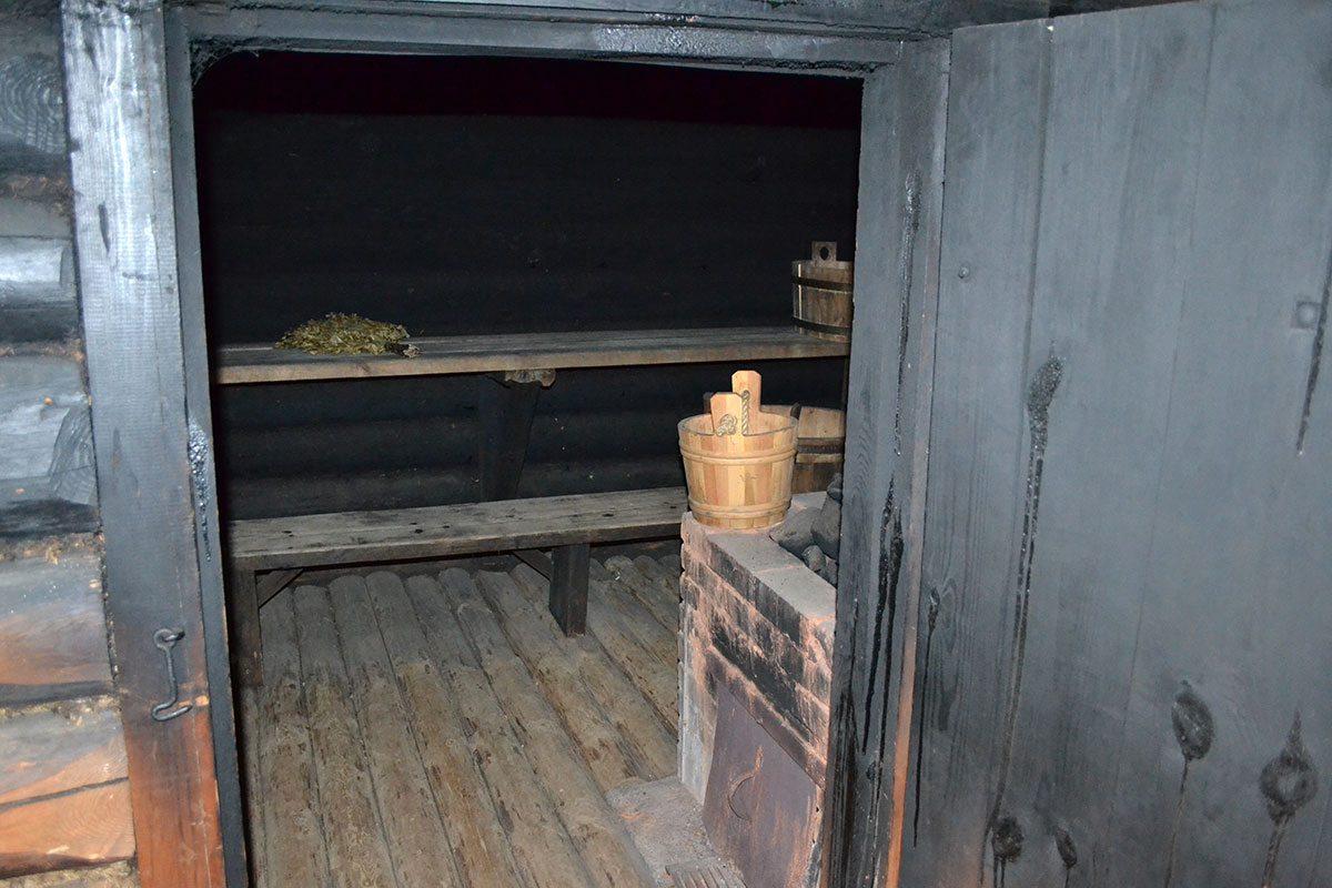 dymová sauna