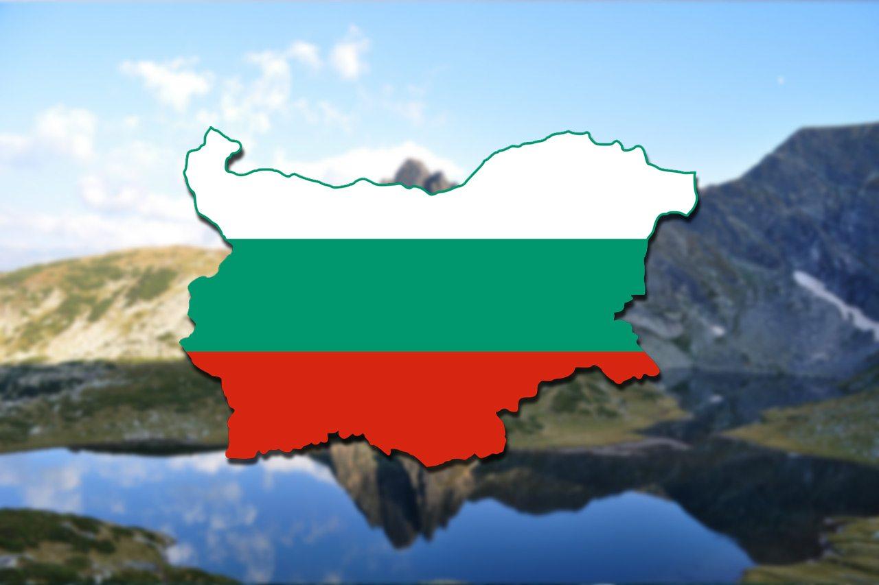 bulharsko zaujímavosti