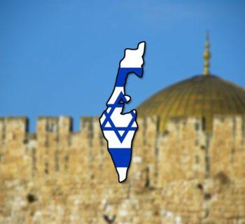 izrael zaujímavosti