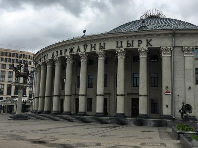 Minsk - cirkus