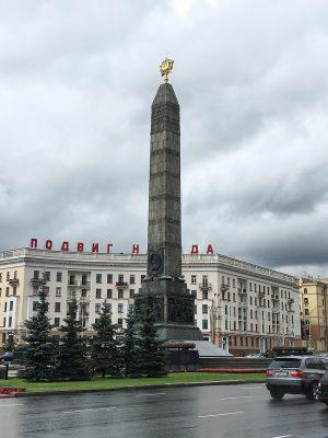 Minsk - pomnik