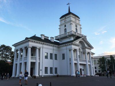 Minsk - radnica