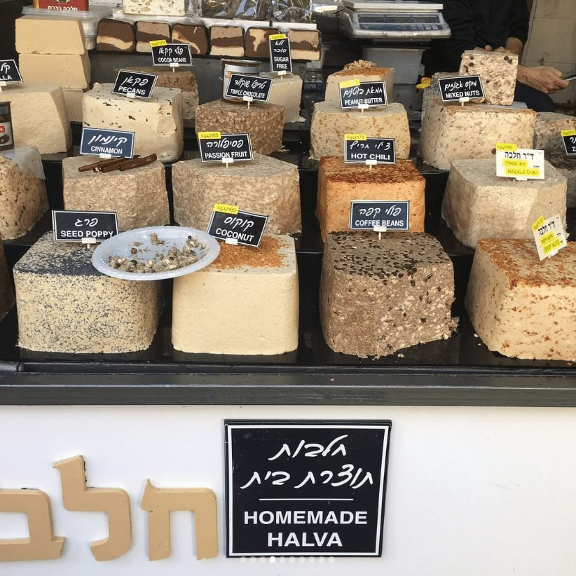 halva na trhu - tel aviv