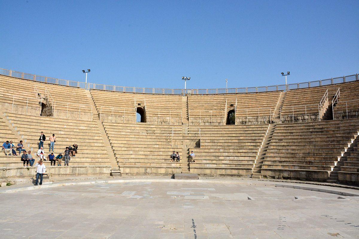 amfiteáter Caesaria