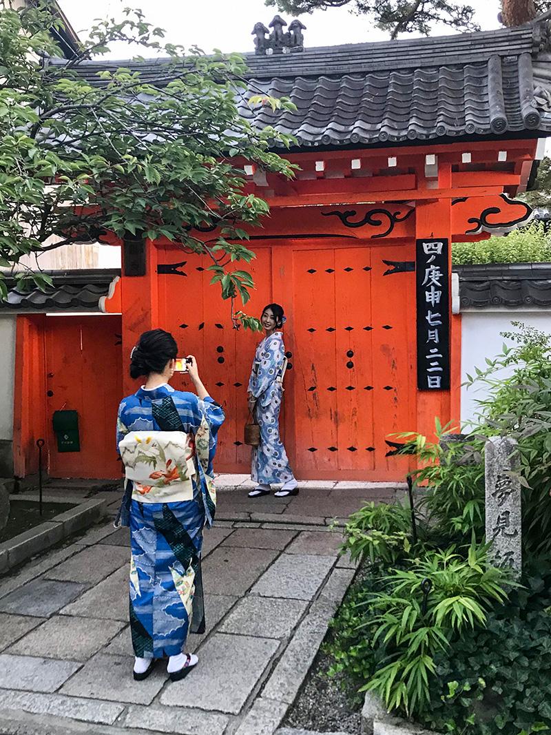 geisha maiko kyoto