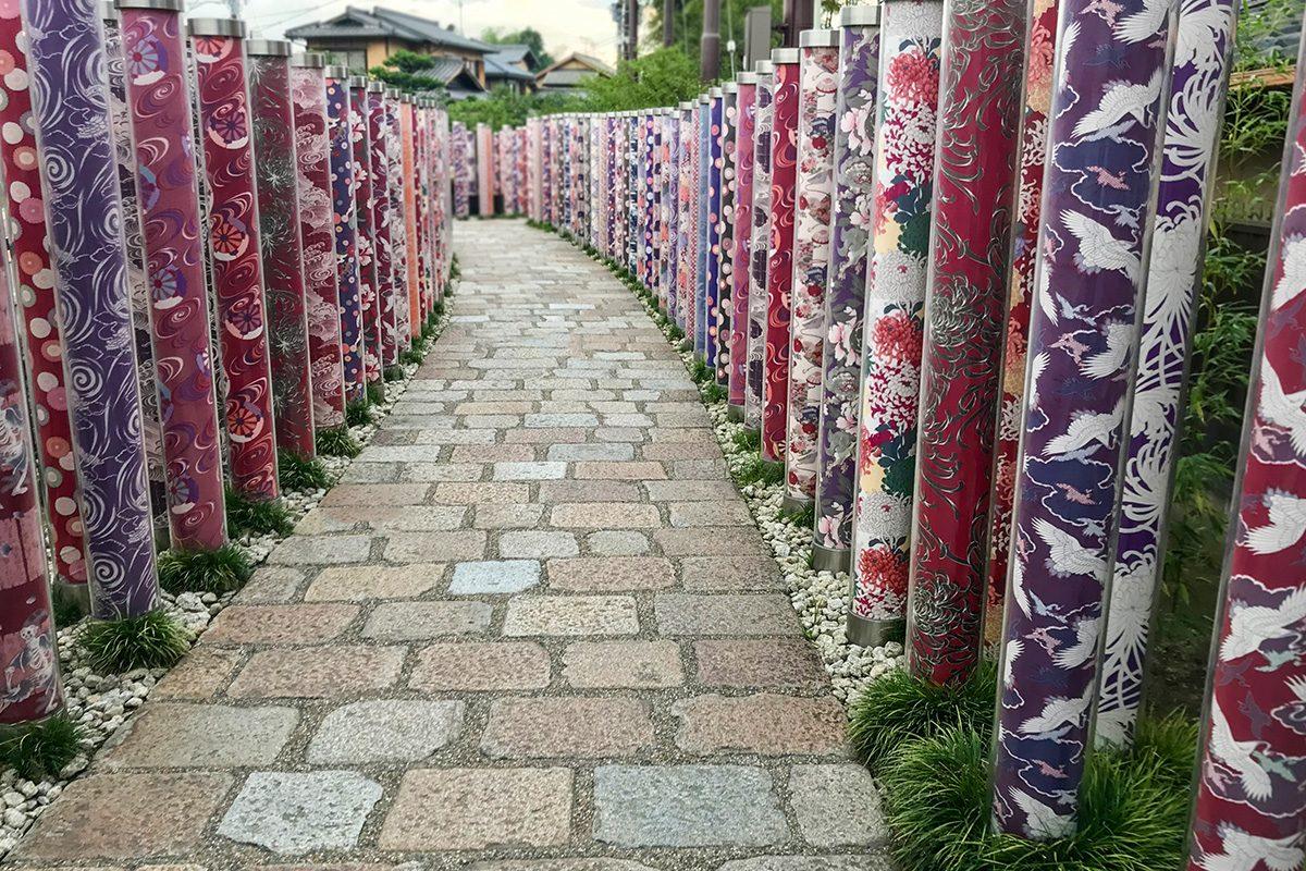 kimono forrest kyoto