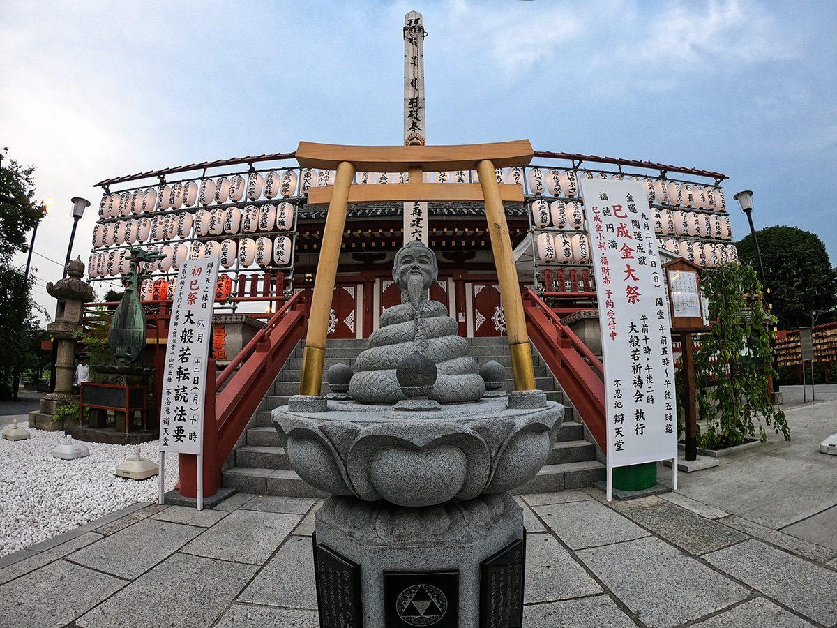 Ueno park chrám