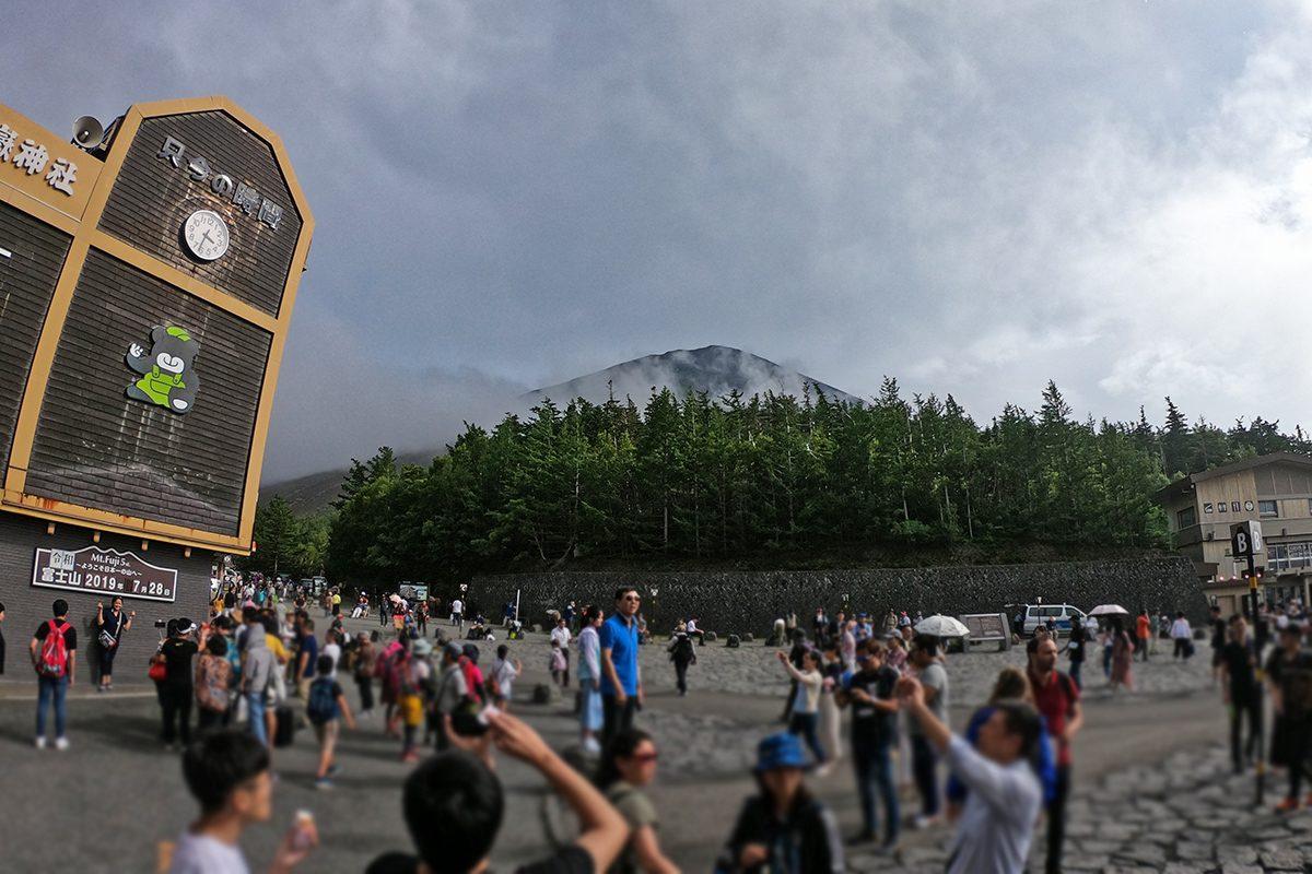 parkovisko 5. stanica Fuji